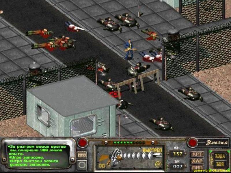 Как сделать игру на русском fallout 3